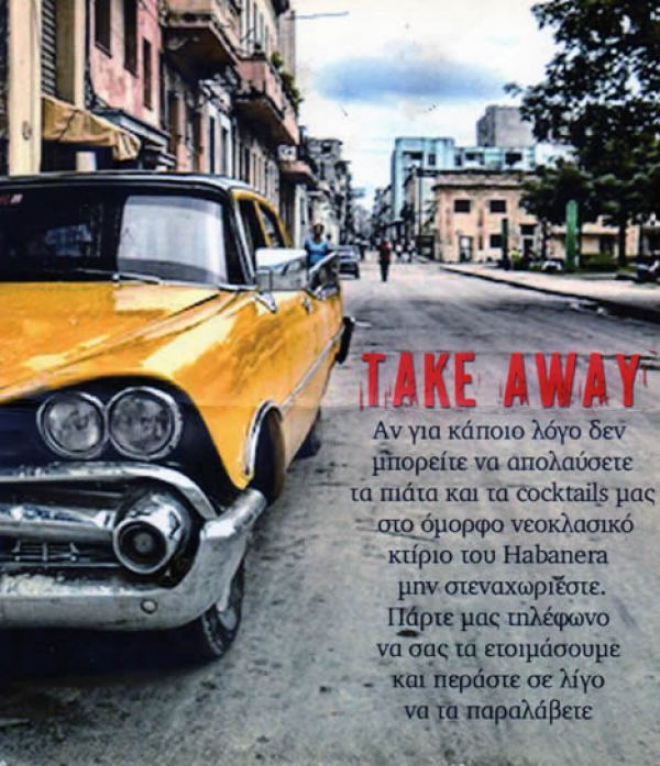 Take Away - Habanera